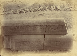 Sculpture pieces excavated from the Stupa at Bharhut: lengths of coping from the north-east quadrant